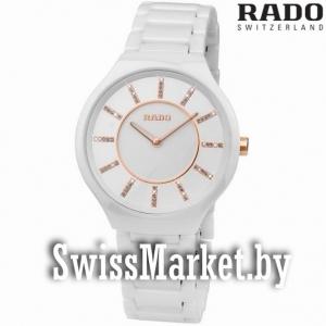 Часы наручные RADO S-00671