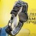 Женские часы CARTIER 00209