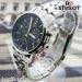 Мужские часы TISSOT S-00123