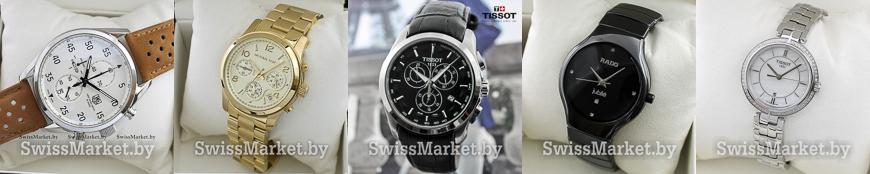 Купить женские часы в минске лучшие наручные часы patek